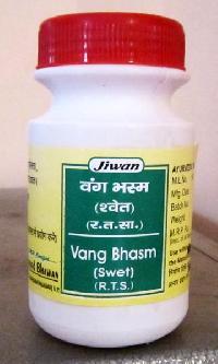 Vang Bhasma