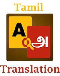 English to Tamil Translation services