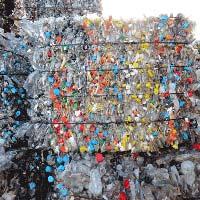 HDPE Grinding Bottle Scrap