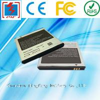 Galaxy S For Samsung Mobile Battery Eb575152vu From Factory