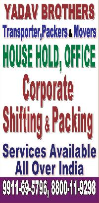 Logistic Services, Packers Services