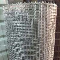 Wire Mesh Manufacturers in Kolkata