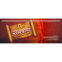 Ramban Incense Sticks