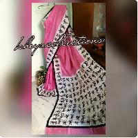 Block print on pink bishnupur silk sari
