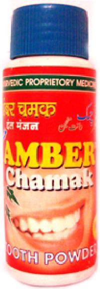 Amber Chamak Tooth Powder