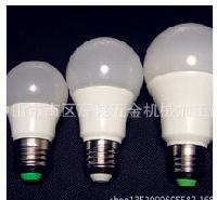 Led Bulb Phlips Type