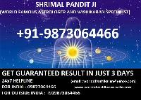 Female Vashikaran Services