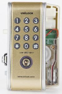 Digital Electronic Cabinet Lock