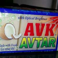 Avk Avatar Coconut Oil Washing Soap