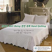 White Cotton Bed Cover