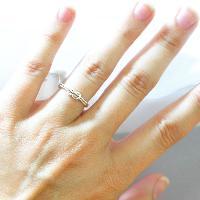 Sailors Knot Ring