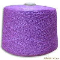 100% Acrylic Ring Spun Yarn