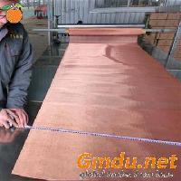 Brass Woven Wire Mesh Wire Cloth