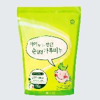 Natural Soap Powder