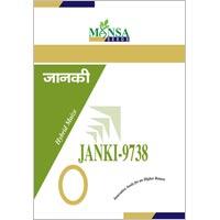 Maize Seeds (Janki-9738)