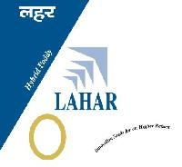 Lahar Hybrid Paddy Seeds
