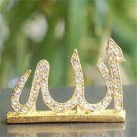 Metal Allah Souvenir