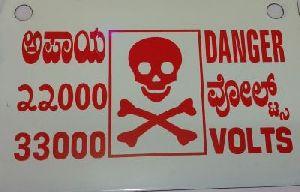 Danger Sign Boards