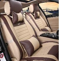 Leather Seat Cover