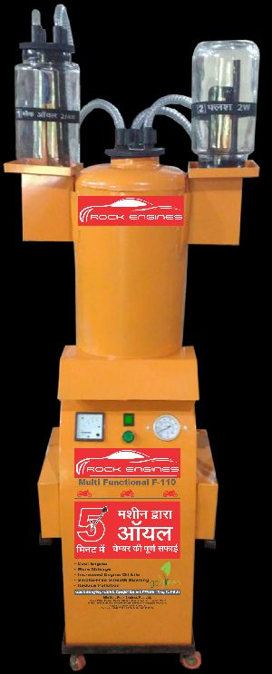 F-110 Oil Chamber Clean Machine