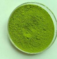 Spray Dried Vegetable Powders