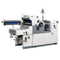 Single Color Offset Printing Machine