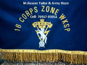 Embroidered Army Table Cloth
