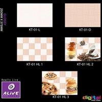 Digital Glossy Kitchen Wall Tiles (250mmx375mm)
