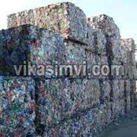 Aluminum Used Can Scrap