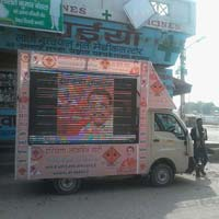 Hydraulic Led Truck , Led Screen & Video Wall On Rent /..