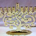 Jewish Candle Holders