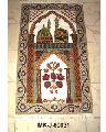 Ramadan Gift Prayer Mat