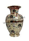 Brass Table Vase