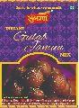 Sugran Instant Gulab Jamun Mix