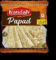 Nandan Moong Masala Premium (Machine Made)