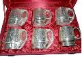 Silver Plated Coffee Mug Set