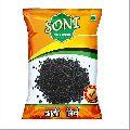 Kali Mirch Seeds
