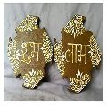 Shubh Labh Cow Dung Cake
