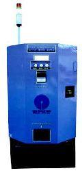 Coin Vending Machine Bc-15k2