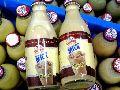 Global Butterscotch Flavoured Milk