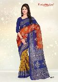 RekhaManiyar Fashions Casual Cotton Saree 6056