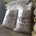 Special Cattle Feed Pellets
