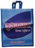 Item Code : SP-A0710 Non Woven Bags