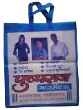 Item Code : SP-A0711 Non Woven Bags