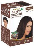 Dark Brown Henna Hair Dyes