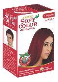 Herbal Henna Hair Color, Mahogany Henna