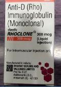 Rhoclone 300 Mcg Injection