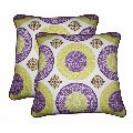 Co-ordinating Cord Piping Lushomes Bold Printed Cotton Cushion Covers