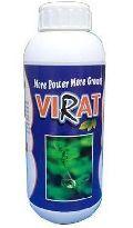 Virat Fertilizer