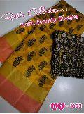 dupion block printed sarees